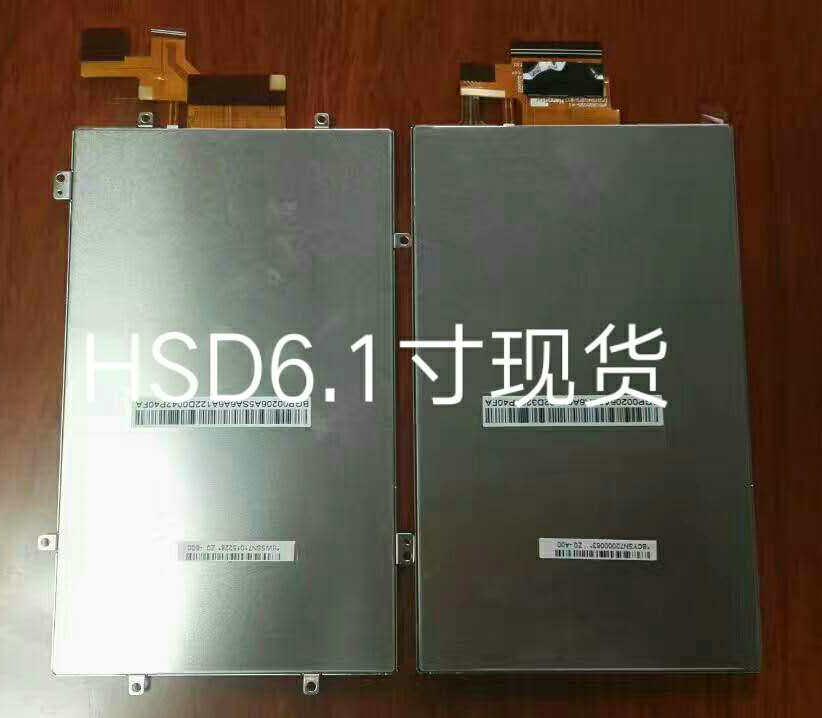 6.1inch TFT LCD HSD061 800x480 Resolution