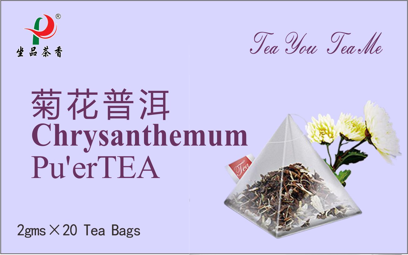Chinese Healthy Herbal Chrysanthemum PuEr Tea bag