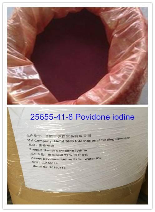 Povidone iodine CAS NO:25655-41-8