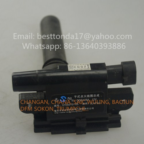 Ignition coil sparking coil for JL475Q DFM SOKON CHANGAN WULING