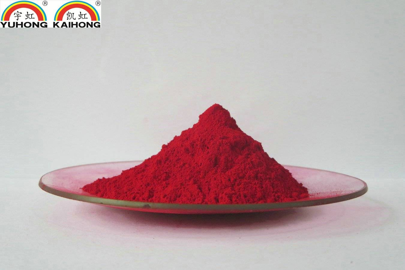 Pigment Red 170 for ink(water based ink). Permanent Red F3RK,Permanent Red F5RK, P. R. 170, YHR17001