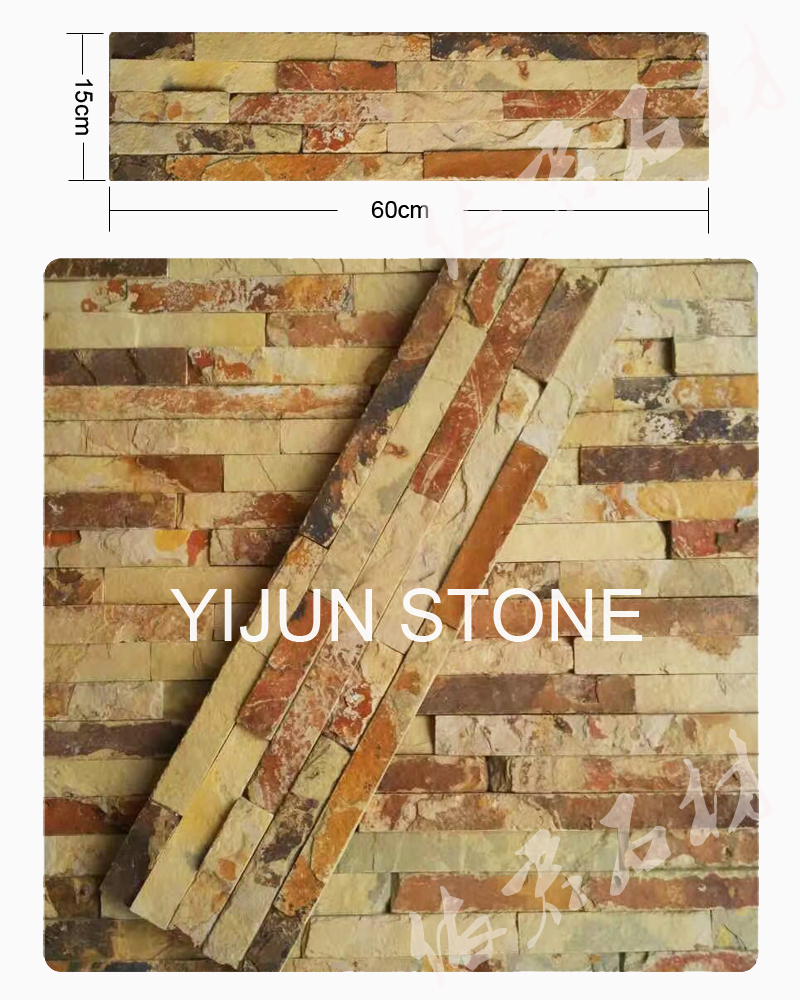YIJUN STONE/ natural Slate Cultured stone YJ-C-001 with yellow mud color, wall stone tile