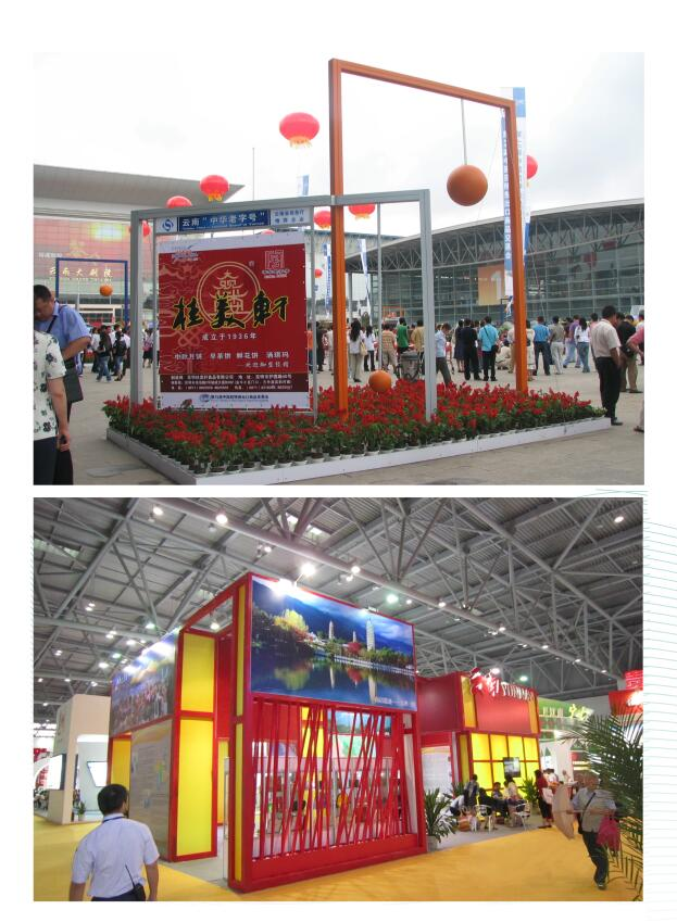 International column extrusion prism exhibition stand display show trade fair builder producer