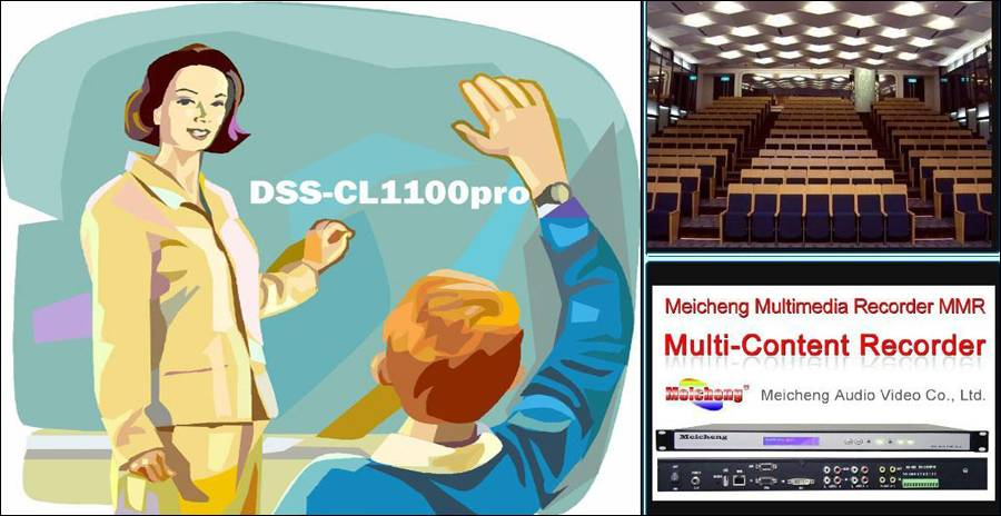 DSS-R-CL1100 Pro Streaming Recorder & Automatic Learning Sys