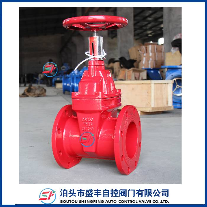 XZ45X signal resilient seated gate valve
