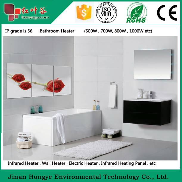 Waterproof Ip56 Wall Mounted Bathroom Heater