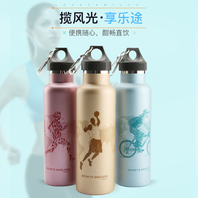 600ml Stainless Steel Vacuum Sports Insulation Flask