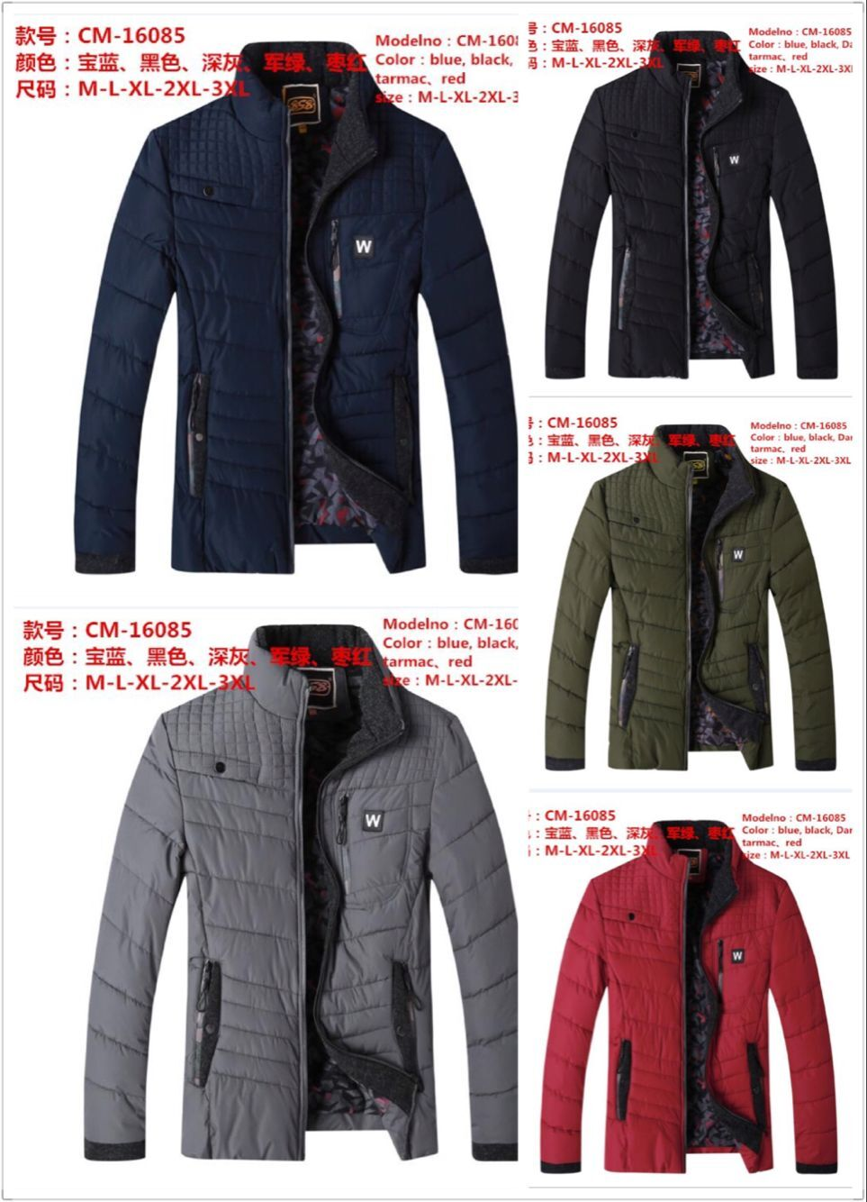 MEN'S JACKET CM-16085
