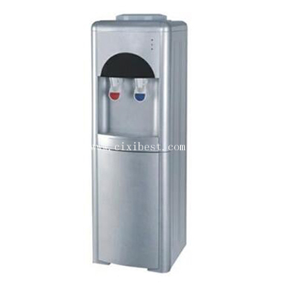Floor Water Dispenser/Water Cooler YLRS-B3