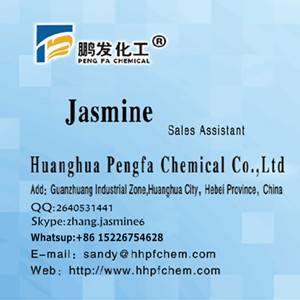 Pengfa Brand formic acid  low price skype zhang.jasmine6