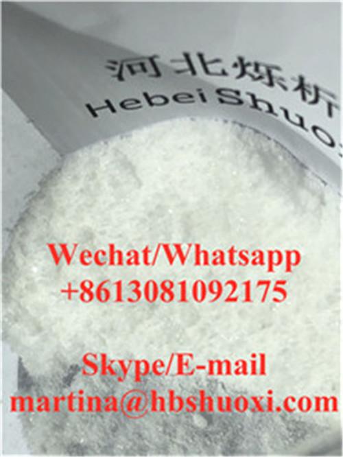 Dimethocaine Larocaine 4-aminobenzoate Dimethocaine Larocaine 4-aminobenzoate cas 94-15-5