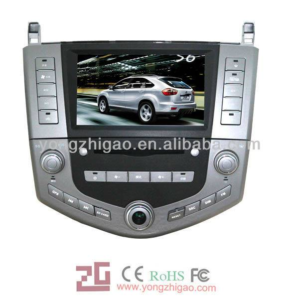 "8"" car dvd gps navigation for BYD-S6 with entertainment function"