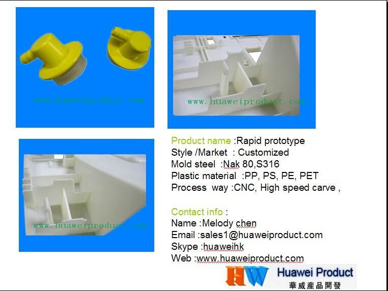 CNC Machined Prototype rapid prototype mold prototyping