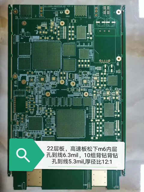 Panasonic Megtron6 multilayer PCB-High Speed, Low Loss Multi-layer Materials