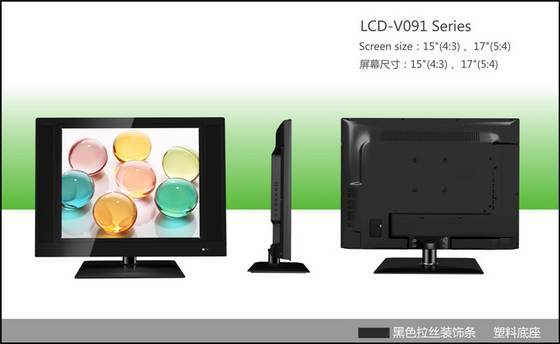 19 inch LCD TV,LCD TV chassis, LCD TV mainboard, complete TV sets,CKD and SKD components