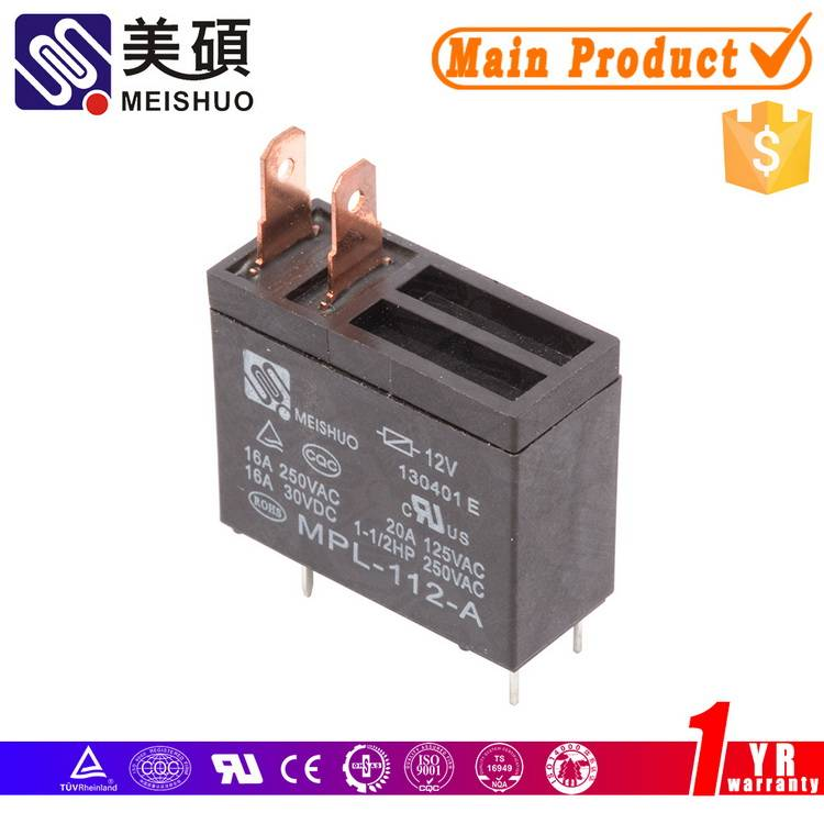 Meishuo MPL High Power relay