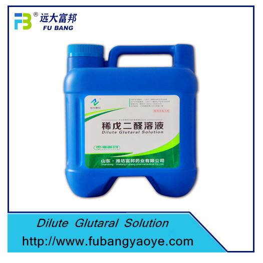 Top Quality And Best Price Dilute Glutaral Solution