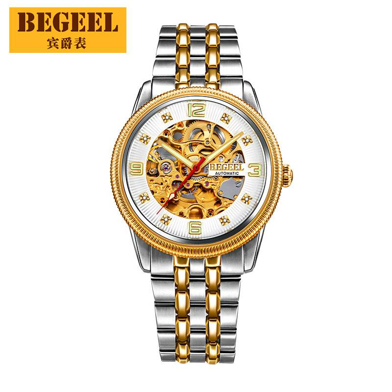 BEGEEL B260M Hollow Watch