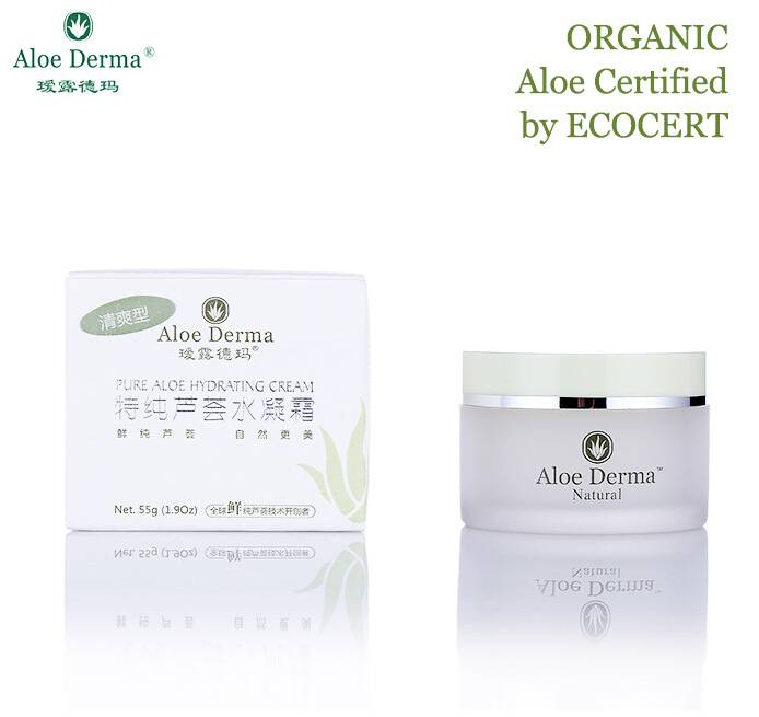 Aloe Vera Hydrating Face Cream, moisturizing face cream, anti-wrinkle cream