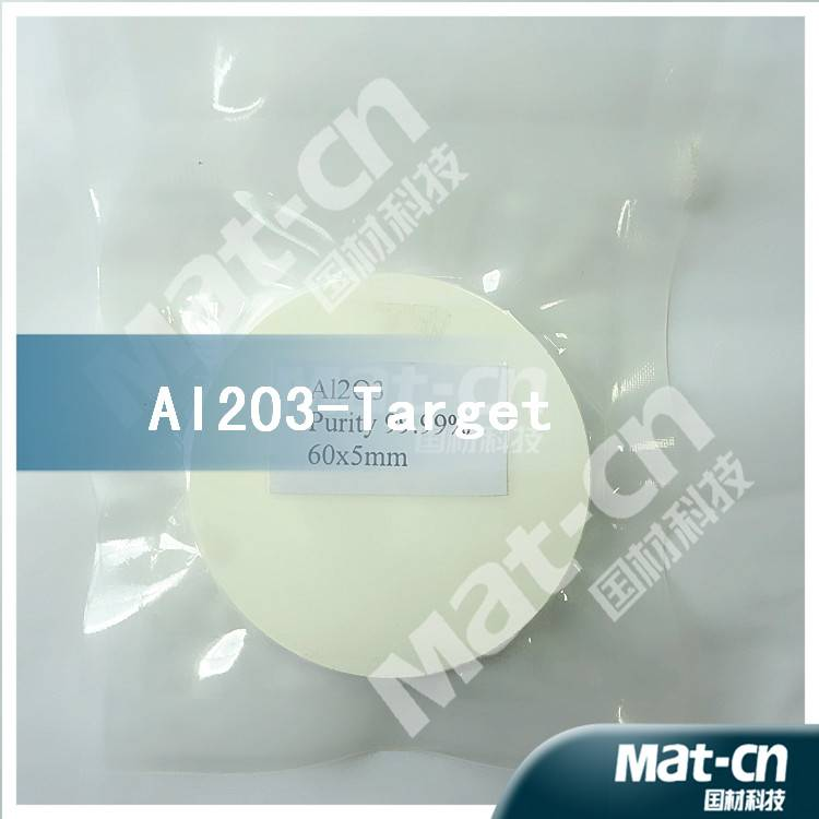High density and high uniformity  Al2O3 target-Alumina target--sputtering target(Mat-cn)