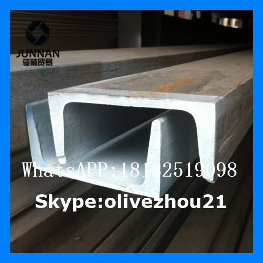 UPN channel steel