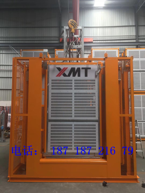 XMT sc Series Rack and Pinion Building hoist