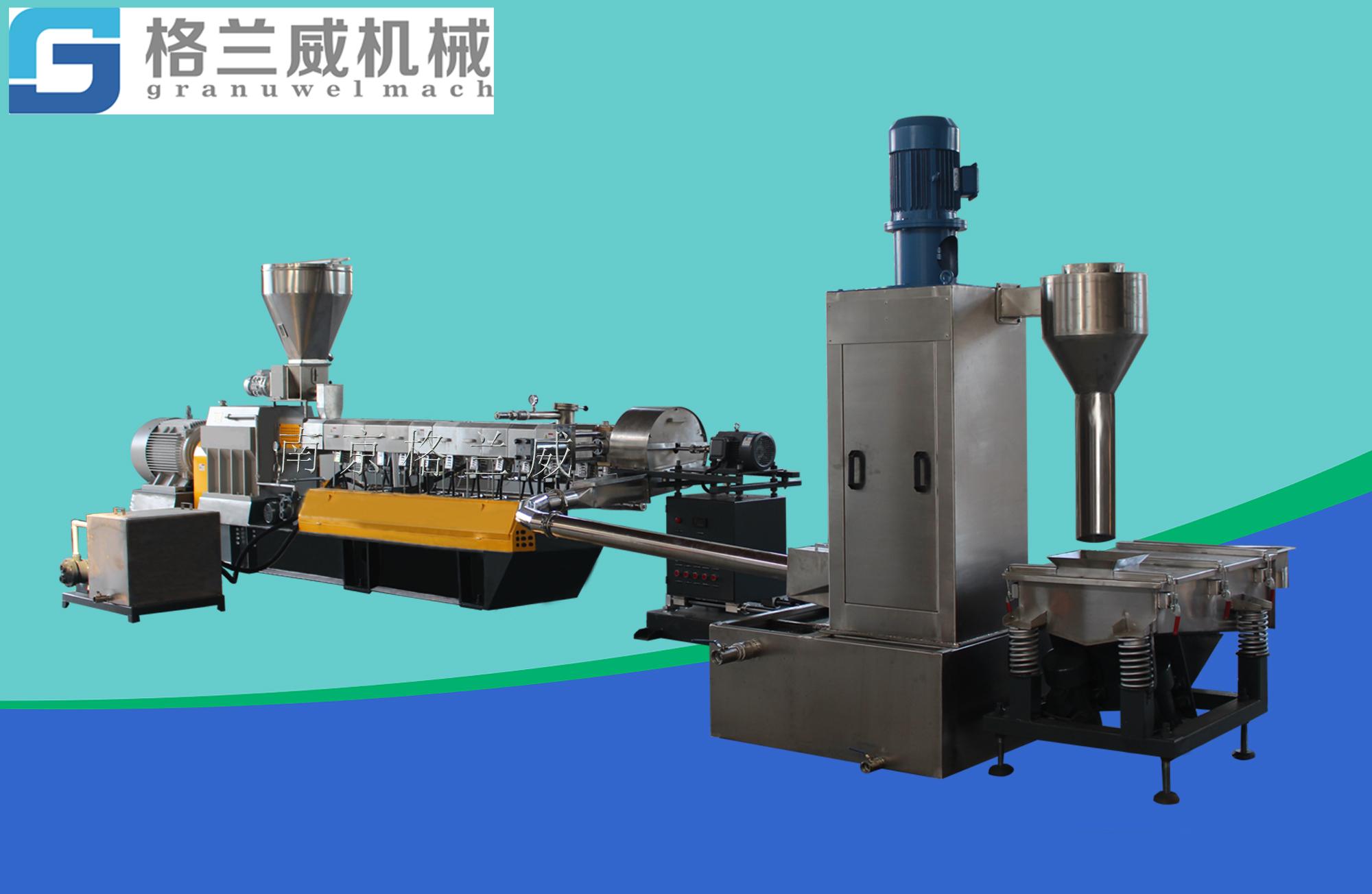 plastic twin screw extruder,water ring granulator,pelletizer
