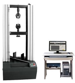 WDW-50/100 Series Computer Control Electronic Universal Testing Machine