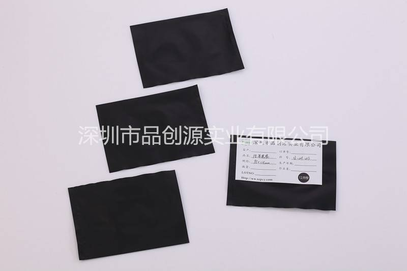 conductive bag