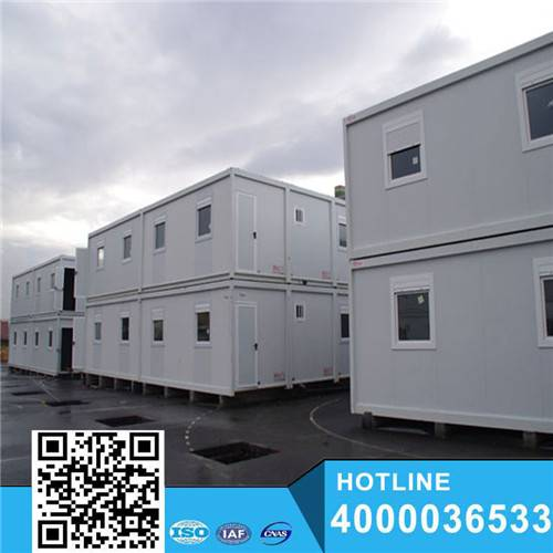Flat pack container house modular office