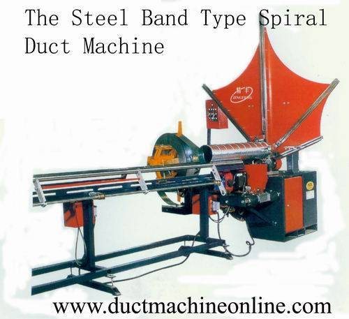 The Steel Band Type Spiral duct machine(My email:candice087@yahoo.com.cn)