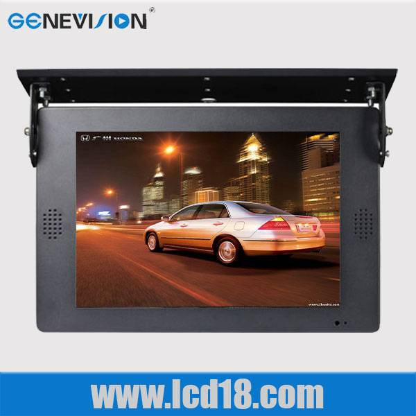 """15"""" Bus LCD Advertising Displayer With Wifi/3G"""