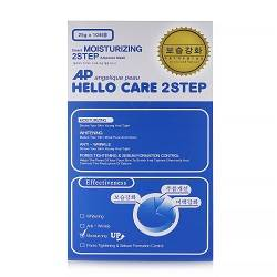 AP Hello Care 2step Moisturizing