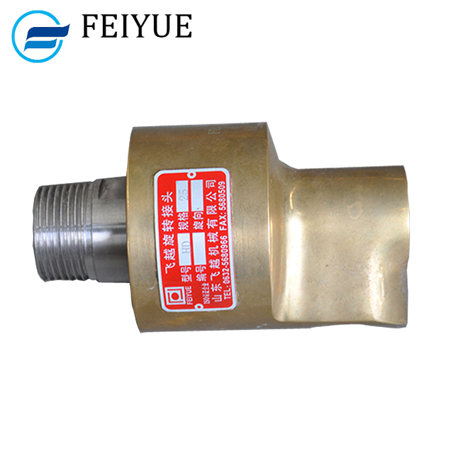 Single way water rotary joint air rotary unions hot coolant swivel joint