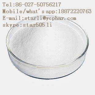 Testosterone Decanoate (Skype:star505 li)