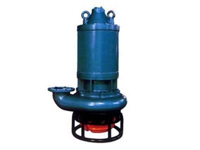 Sump Dredge Pump