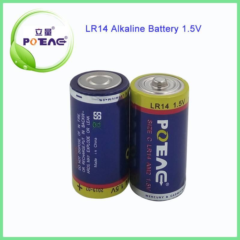 Alkaline battery LR14 size C