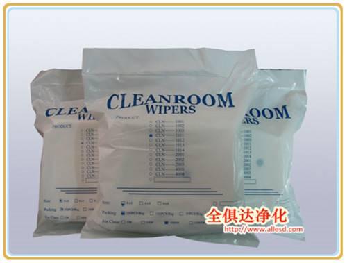 1009D Dust Free Microfiber Clean room Wipers