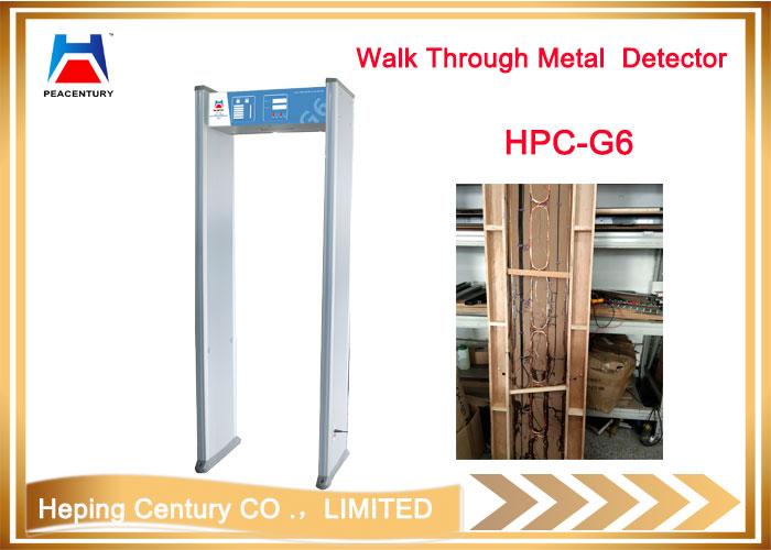 Multi Zones Walk Through Metal Detector Security Body Scanner