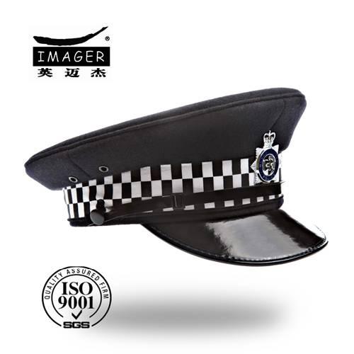 uniform peaked hat