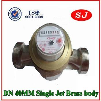Single Jet Brass Body Water Meter Magnetic Drive LXSC-40D3