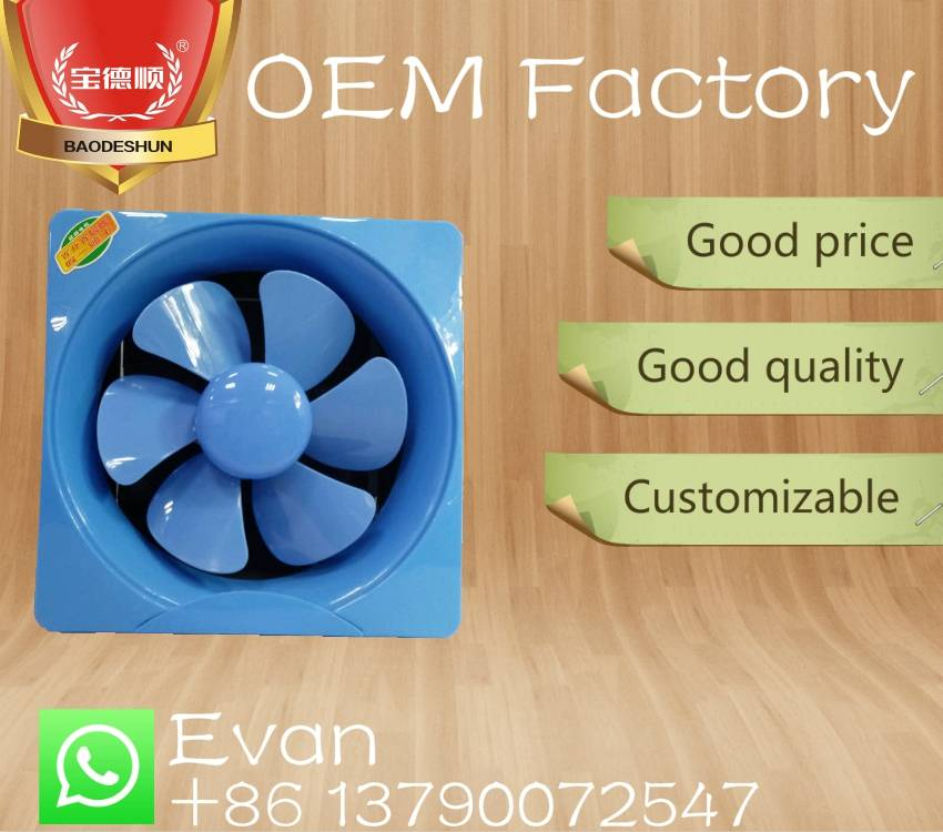 "10"" household exhause fan ventilating fan blue"