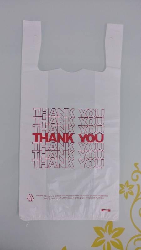 poly bag manufacturer printing t-shirt bag