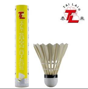 Hot sale TL-401 goose feather badminton shuttlecock
