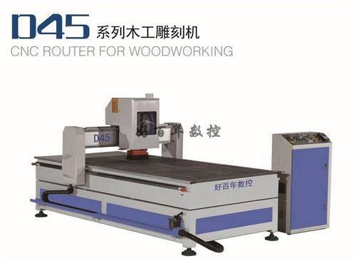 Hot sale CE wood cnc router woodworking machine for wooden door