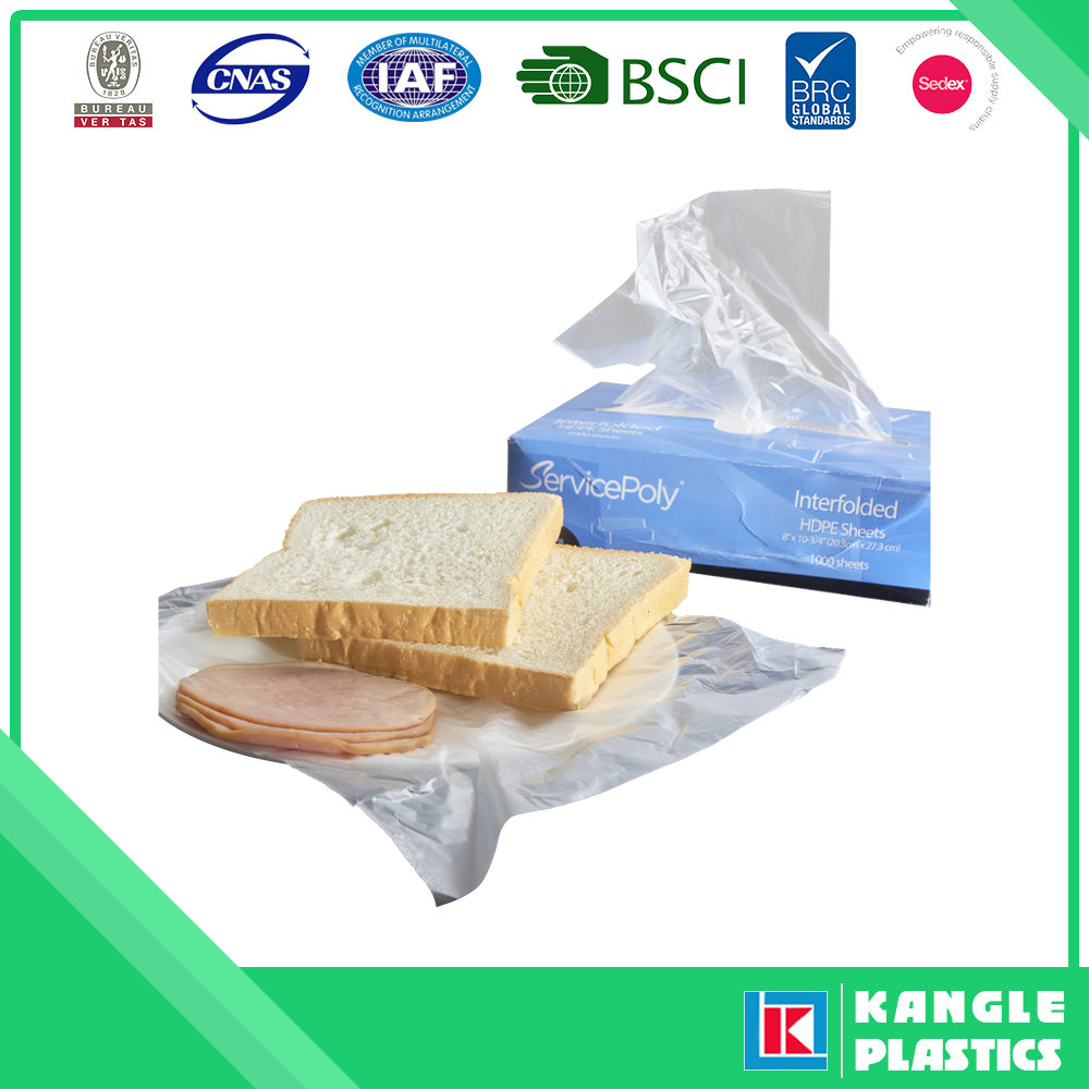 hdpe deli sheet for food