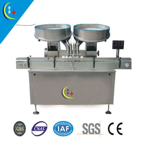 Automatic chewing gum tablets filling machine YXT-200