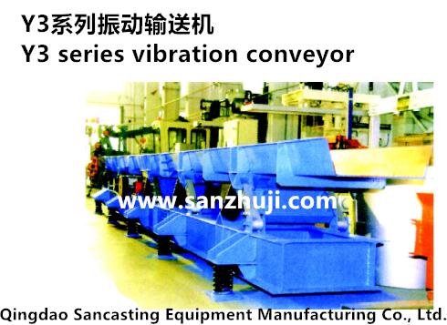 Y3 series vibration conveyor
