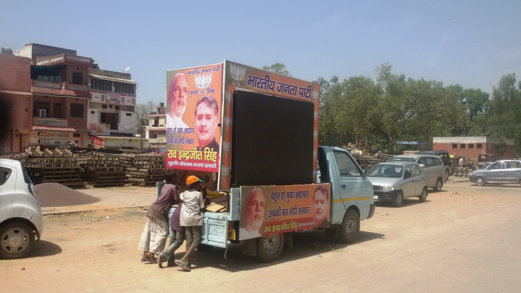 ad led screen india