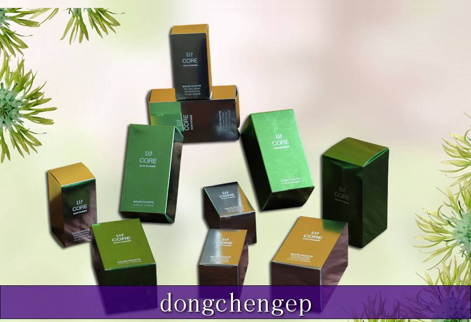 High quality purfume gift boxes wholesale manufacturer